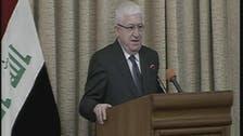 فواد معصوم عراق کے نئے صدر منتخب