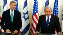 اسرائیل :جان کیری کی جنگ بندی کی تجویز مسترد