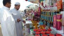 4 مليارات ريال.. واردات السعودية من مستلزمات العيد