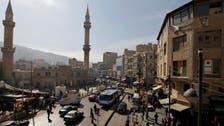 Jordan introduces Islamic bond rules