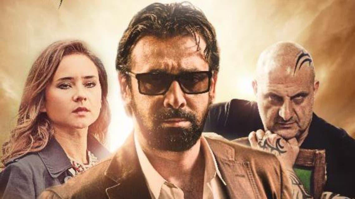 أفيش فيلم أفلام مصرية فيلم العيد