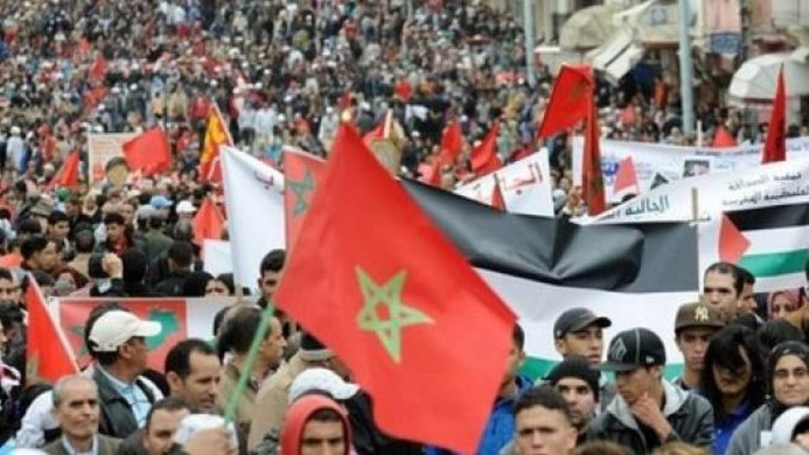 Thousands of people protest in the Moroccan capital against unemployment and the cost of living. (AFP)