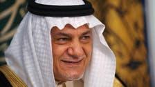 """تركي الفيصل: قابلت """"بن لادن"""" ورفضت طلبه بدعم استخباراتي في اليمن"""