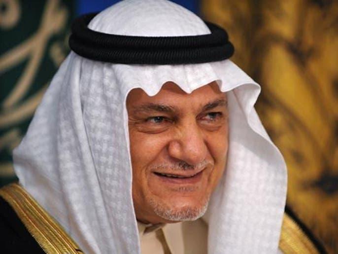 تركي الفيصل: إدارة الحج من صميم سيادة المملكة