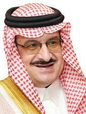 Prince Mohammed bin Nawaf Al Saud