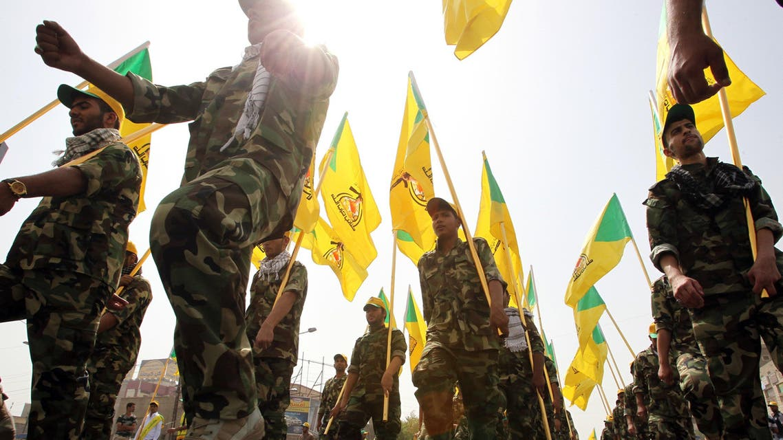 Iraqi Hezbollah marks al-Quds International Day