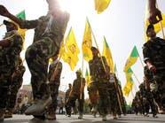 ميليشيا حزب الله العراقية  تبارك الهجوم على التاجي