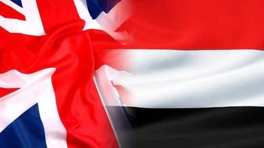الإفراج عن معلم بريطاني خطف في اليمن