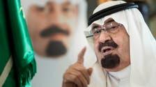 Saudi king praises nomination of al-Abadi as Iraq's new PM