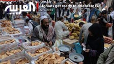Afghans get ready to celebrate Eid