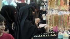 الاثنين.. عيد الفطر في السعودية ودول عربية
