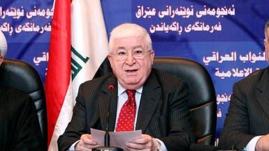 الرئيس العراقي يدعو إلى برنامج إصلاحي ينهي المحاصصة