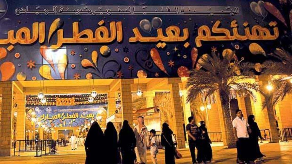 eid saudi arabia