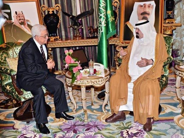 قمة سعودية فلسطينية تبحث أوضاع غزة