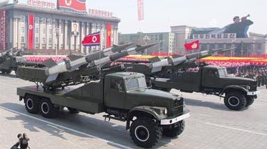 أغرب الإعدامات التي نفذها ديكتاتور كوريا الشمالية