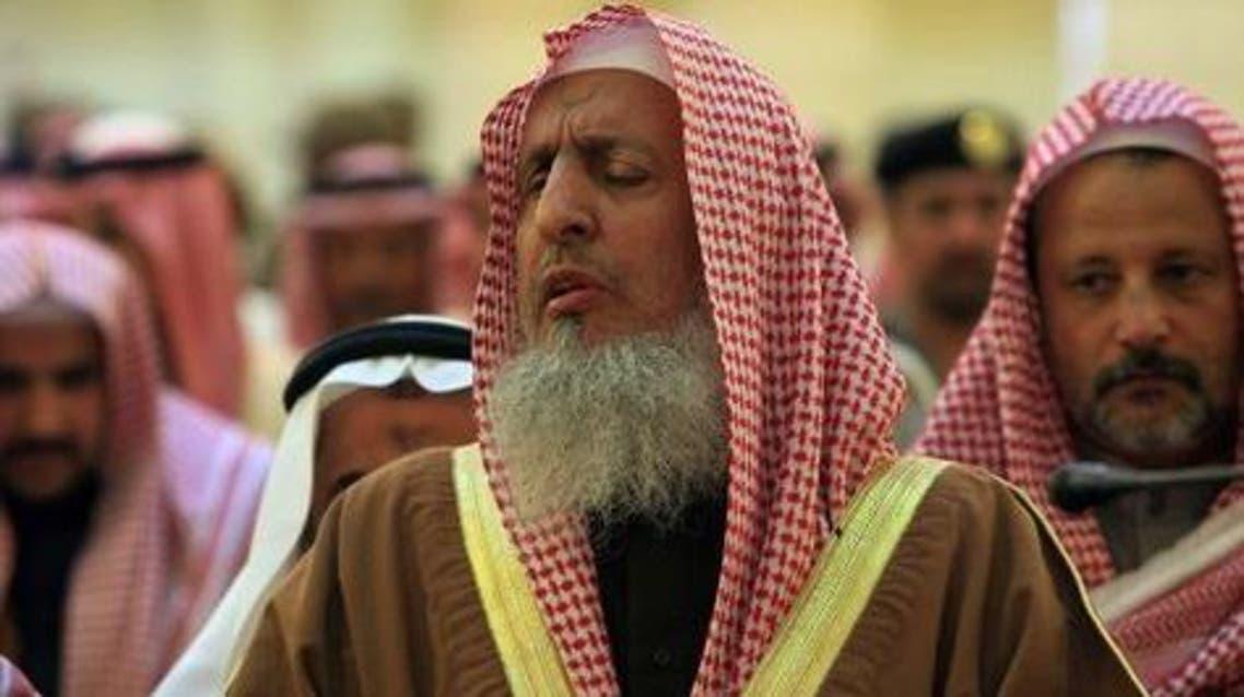 saudi mufti afp