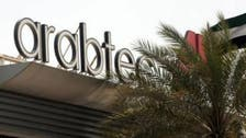 Dubai's Arabtec seeks to sell four Saudi units