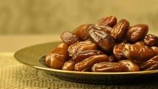 Saudi Arabia produces 17 percent of world's dates