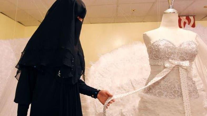 ISIS fighters open 'marriage bureau' - Al Arabiya English