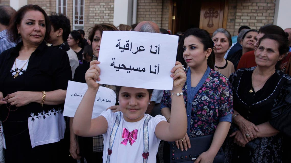 ن مسيحيو الموصل