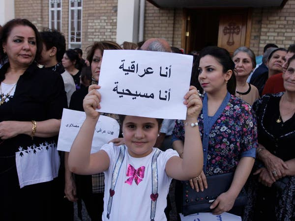 داعش يبيع 700 امرأة يزيدية بالمزاد العلني وسط الموصل