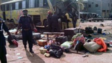 Female suicide bomber targets Nigeria gas station, two killed