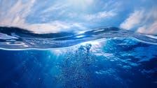 Liquid money: World's ocean valued at $24 trillion