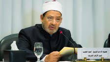 Al-Azhar: The end is near for ISIS