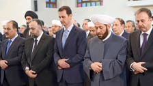 Syria's Assad joins prayers to mark end of Ramadan