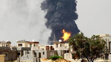 Libya's capital on the brink of environmental disaster