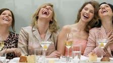 'Don't laugh out loud,' Turkey's deputy PM urges women