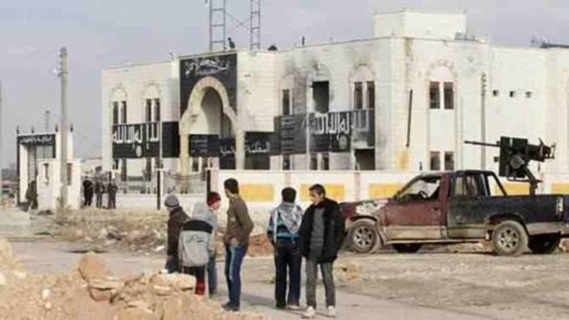 مقر تنظيم داعش في مدينة الباب