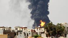 ليبيا.. تجدد العنف في طرابلس والأمم المتحدة تندد