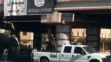 Iraq insurgents destroy key bridge