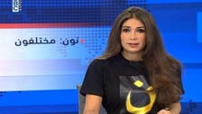 Lebanese TV shows support for evicted Mosul Christians
