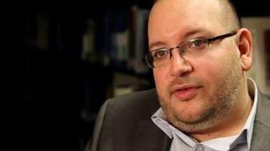 "إيران تطلق سراح مراسل ""واشنطن بوست"""