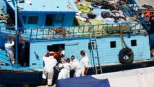 مآسي مهاجري القوارب تظهر ضعف الاستجابة لأزمة سوريا