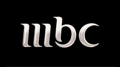 رياضيون وإعلاميون: فوز mbc نقلة تلفزيونية تاريخية