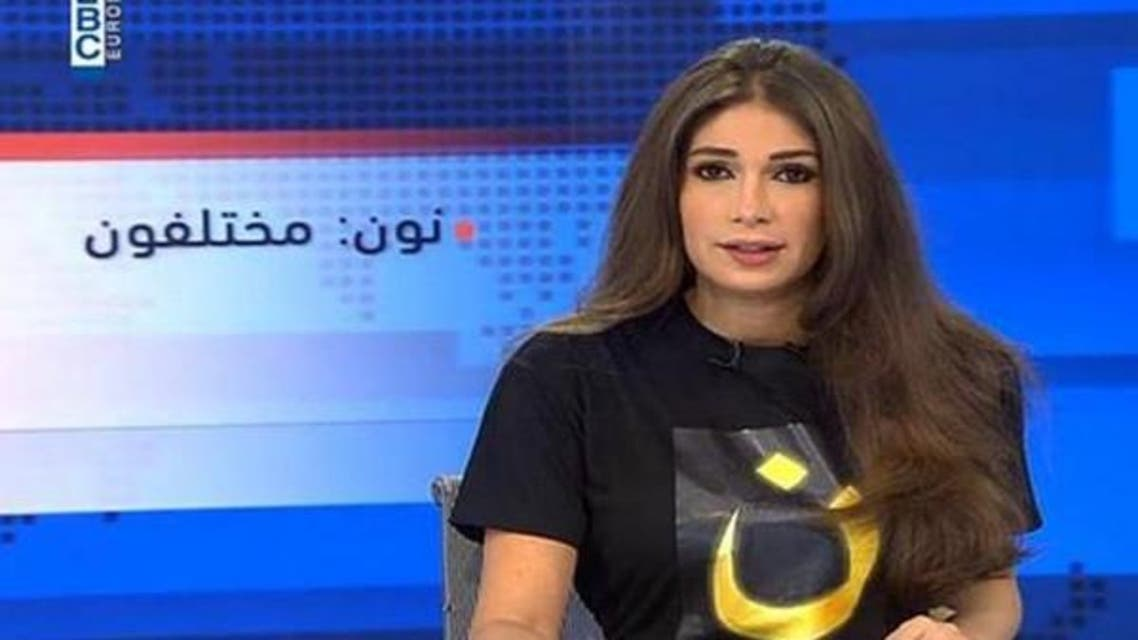 Lebanese TV Anchor