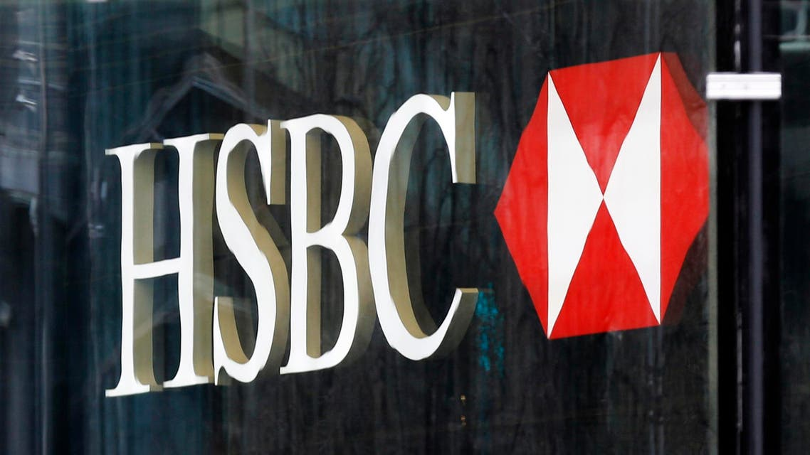 HSBC UK Reuters