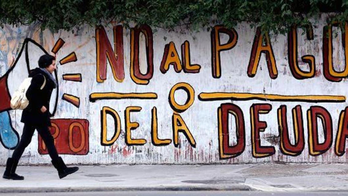 ديون الأرجنتين