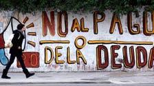 """رئيس الأرجنتين يأمل في اتفاق """"سريع"""" مع صندوق النقد"""