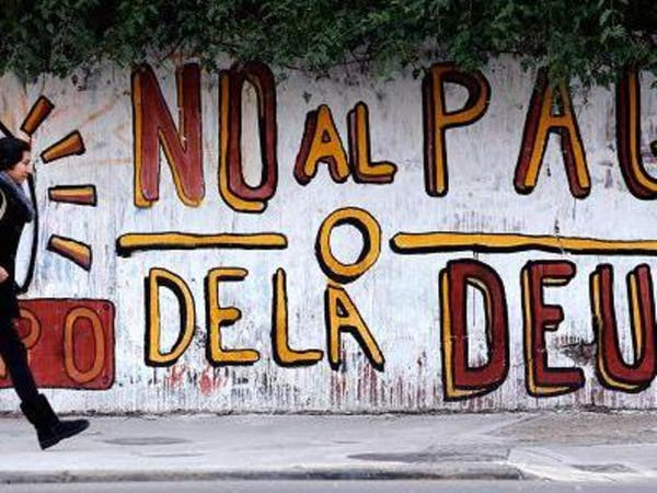 وكالة: الأرجنتين في حالة تخلف انتقائي عن سداد ديونها