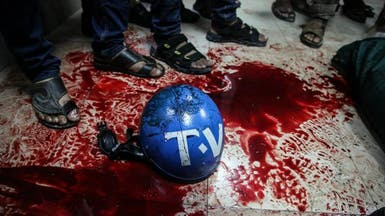 غزة: إسرائيل تعاملت مع الصحافيين كبنك أهداف