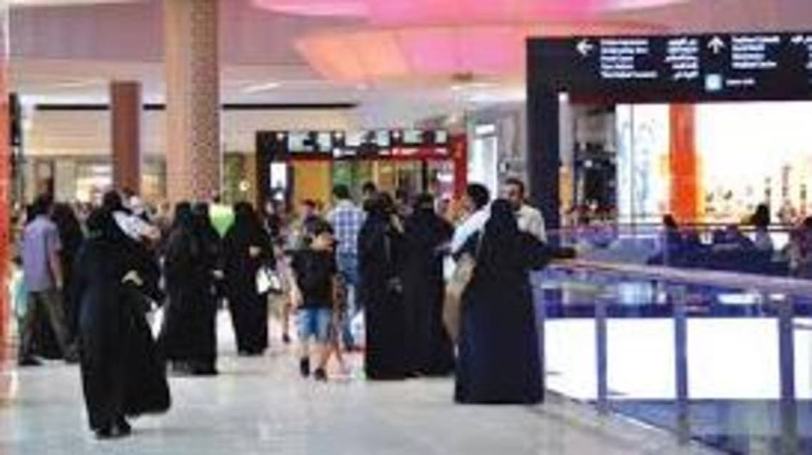 سعوديون في دبي
