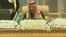 الملك عبدالله ومركز مكافحة الإرهاب الذي خيب أمله