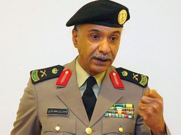 السعودية.. القبض على 1461 متهماً بتهريب المخدرات
