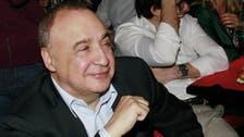 ملياردير أوكراني يقرر وقف شراء نفط عراقي متنازع عليه