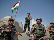 قوات البشمركة تصد هجوماً مباغتاً لداعش على سد الموصل