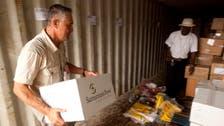 لبنان میں ای بولا وائرس سے بچاؤ کےلیے اقدامات